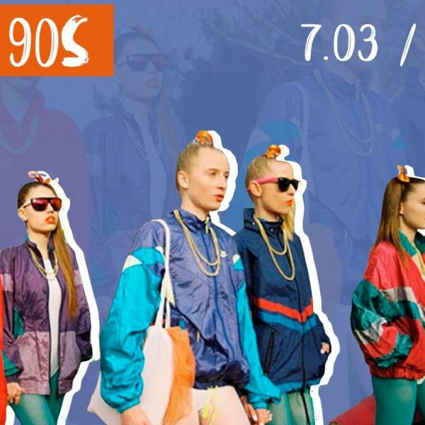 Back to 90s. 07 марта, Fandom Coffee Bar, Киев