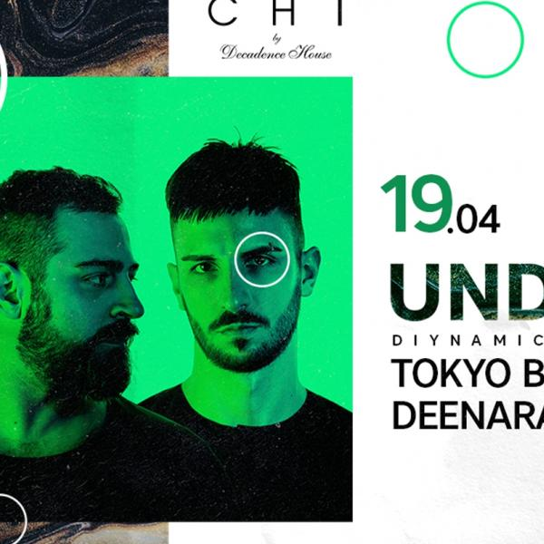 Undercatt (Italy). 19 апреля, CHI by Decadence House, Киев