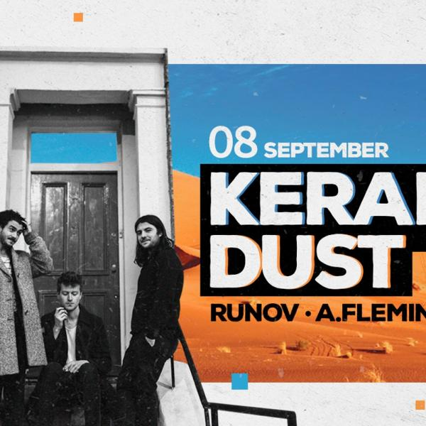 Kerala Dust (UK). 9 сентября, CHI by Decadence House, Киев