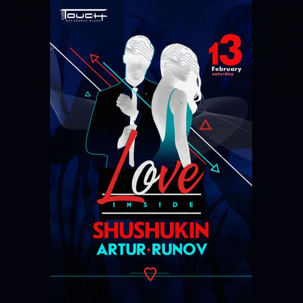 Love Inside by Shushukin, Artur: Touch, 13 февраля