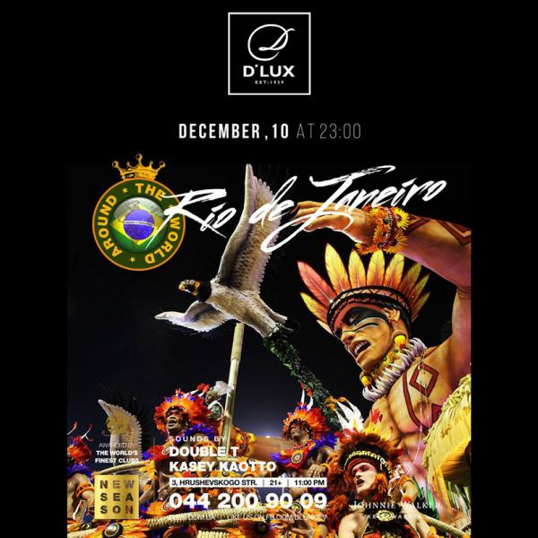 Around The World: Brasilian Carnaval, D'Lux, Киев, 10 декабря