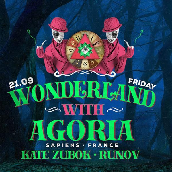 Wonderland with Agoria. 21 сентября, CHI by Decadence House, Киев