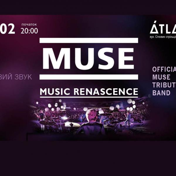 Muse cover show: Atlas, 6 февраля