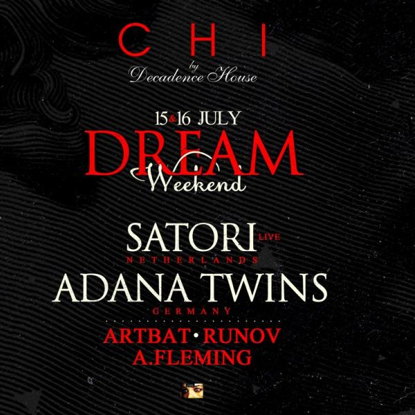 CHI Dream Weekend: Bacardi Terrace, 15 и 16 июля