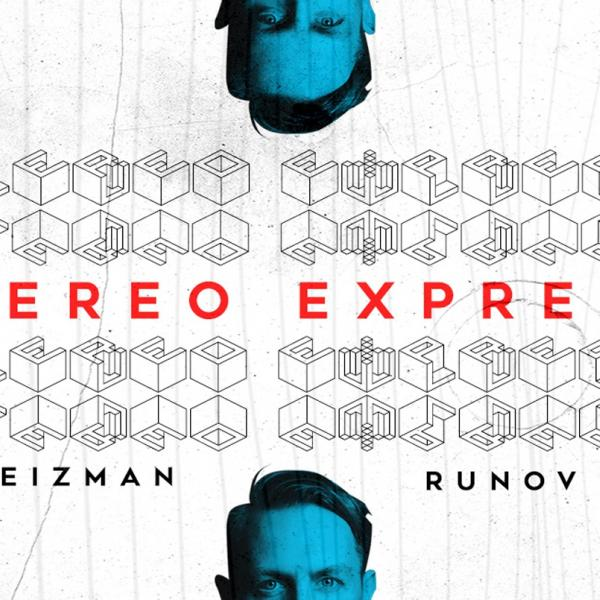 Stereo Express (Belgium). 22 декабря, CHI by Decadence House, Киев