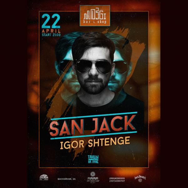 San Jack: MOZGI Bar & Shop, 22 апреля