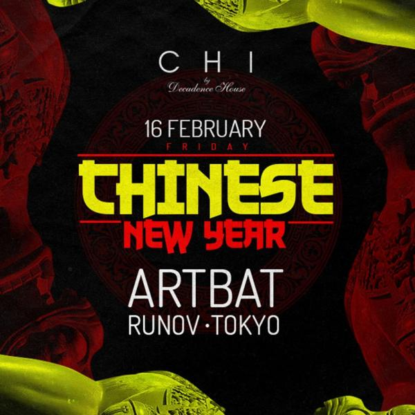 CHINISE NEW YEAR. 16 февраля, CHI by Decadence House, Киев