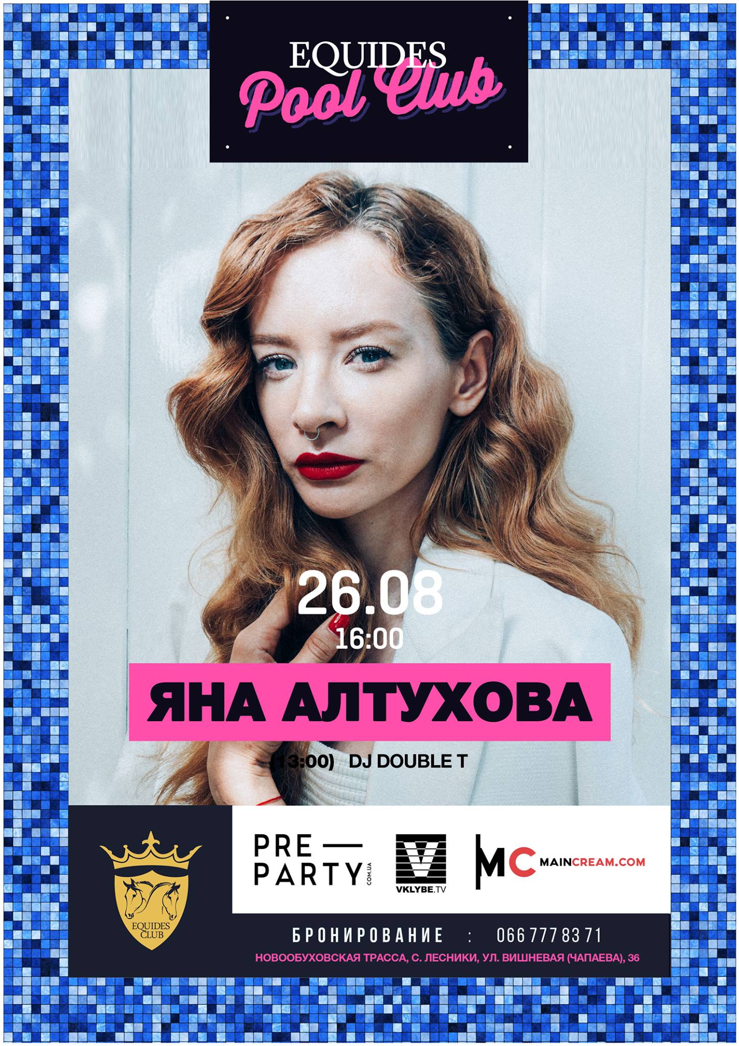 Saturday Equides Pool Party. Part IV. 26 августа, Киев, Equides Pool Club