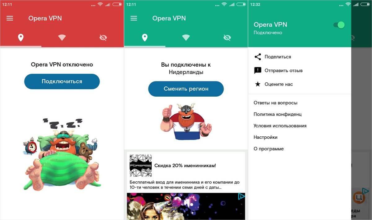 Is betternet free vpn safe