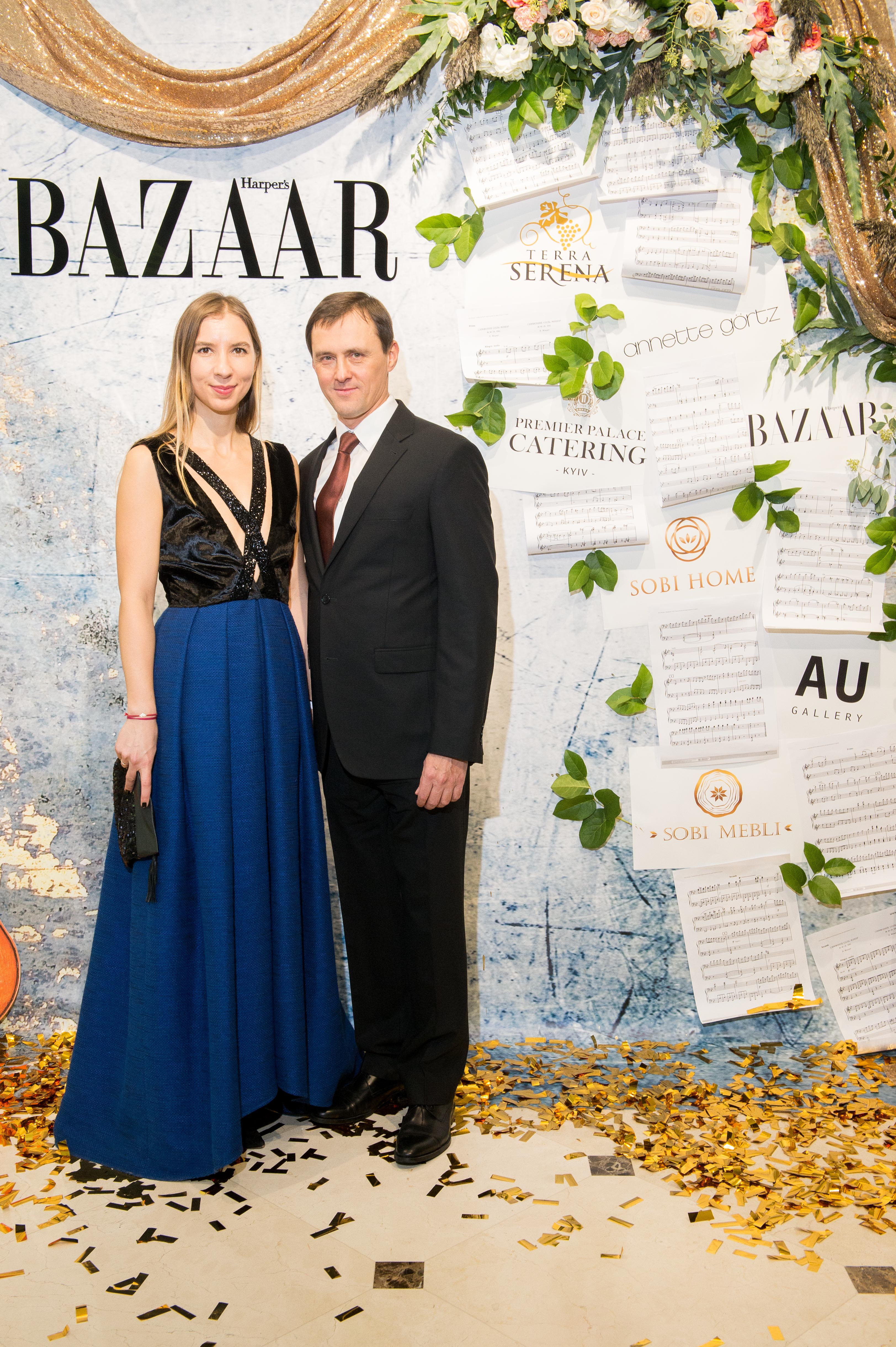 Bazaar Best Dressed 2017