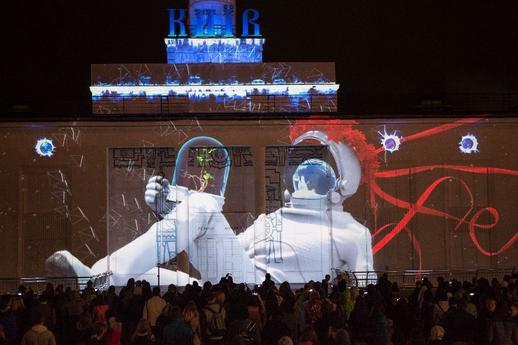 Kyiv Lights Festival 2017