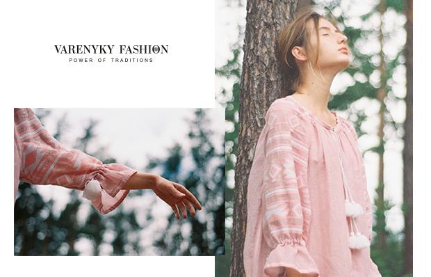 Mavka by Varenyky Fashion – капсульная коллекция вышиванок - читайте ... e58017b350e74