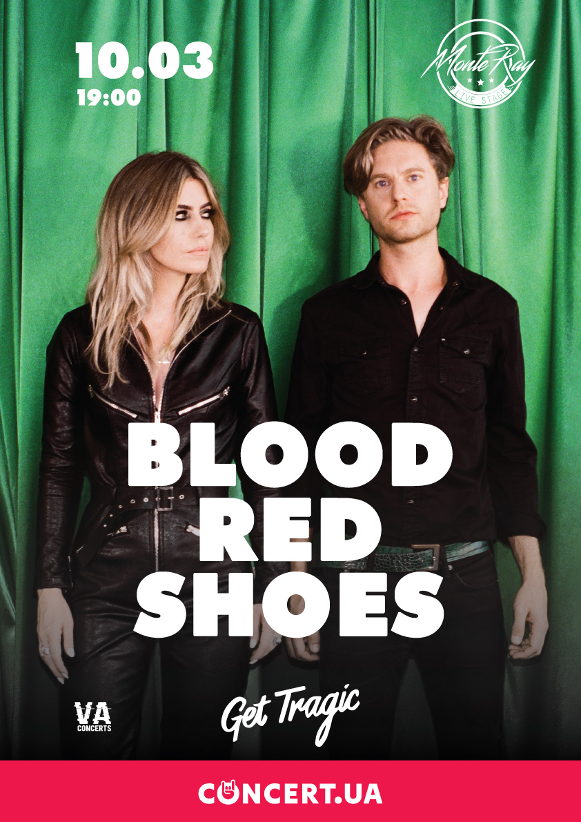 концерт Blood Red Shoes в Киеве