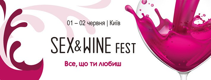 Sex and Wine fest